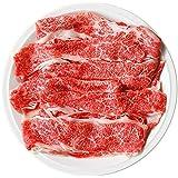 牛肉 A4~A5ランク 黒毛和牛 切り落とし すき焼き 焼きしゃぶ 800g 400g×2 訳あり A4~A5等級 すきやき ギフトにも 【 牛切400×2 】