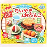 Happy Kitchen Mini Taiyaki cake Odango Kracie Popin' Cookin' DIY candy