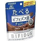 森永製菓 ビフィズス菌チョコレート 【機能性表示食品】 40g×8袋