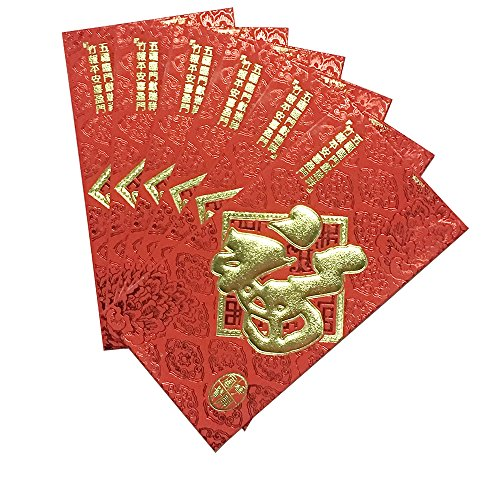 PETMALL 20pcs China Traditional Wedding Favor Chinese Red Packet Envelope Gift bag Stamping Happiness Give children lucky money in New year OFFICE-728