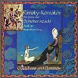 リムスキー=コルサコフ:シェエラザード(4手ピアノ版)