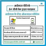 IAS VIDEOS Hindi IAS Videos 64GB Pen Drive Course / आईएएस वीडियो 64 जीबी पेन ड्राइव पाठक्रम आईएएस परीक्षा के लिए