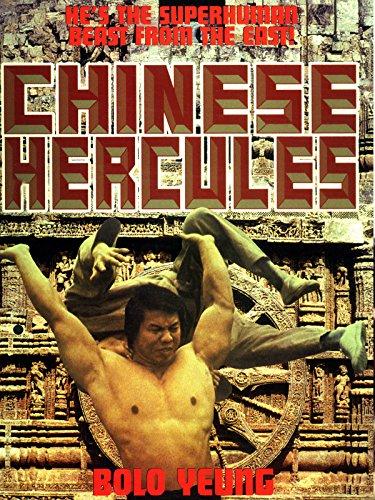 Chinese Hercules ()