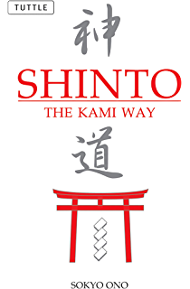 A Year in the Life of a Shinto Shrine - Kindle edition by ...
