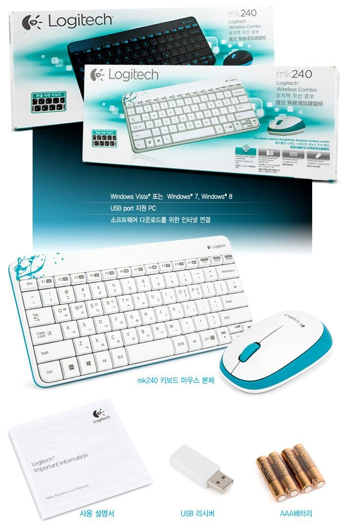 Buy Logitech Mk240 24ghz Wireless Desktop Mouse And Combo Keyboard English Korean Type White Color Online At Low Prices In India