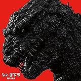 Shin.Godzilla Gekiban Ongaku Shuu