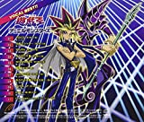 Animation - Yu-Gi-Oh! (Yugioh) Duel Monsters Vocal Best [Japan CD] MJSA-1046