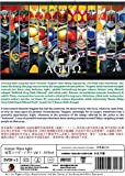 Kamen Rider Agito (TV 1 - 51 End) [Masked Rider] DVD