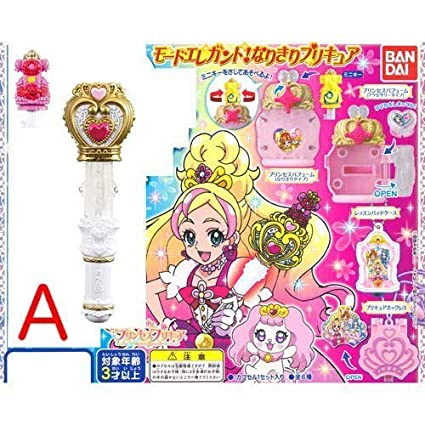 480992fea57b0f Image Unavailable. Image not available for. Color: Bandai Gashapon Go! Princess  Pretty Cure mode elegant!