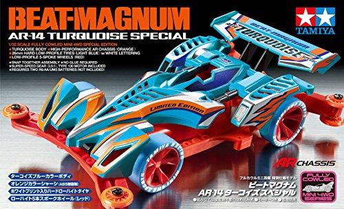 1/32 ビートマグナム AR-14 ターコイズスペシャル (ARシャーシ) 「フルカウルミニ四駆シリーズ」 特別限定モデル ブンカ流通限定 [92285]