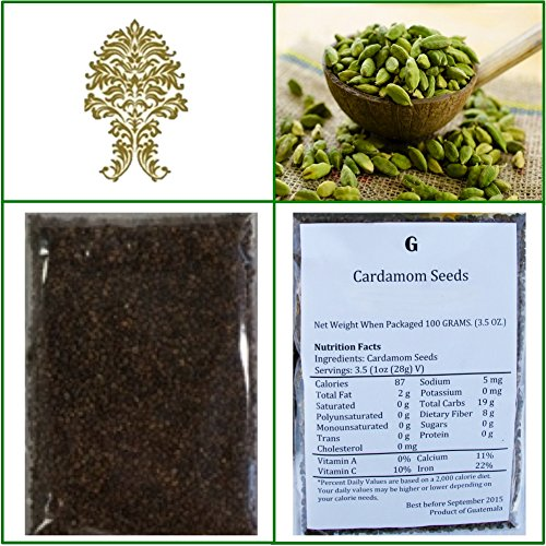 Decorticated Cardamom Seeds (elaichi, elachi, hal) - 7 Oz, 200g.