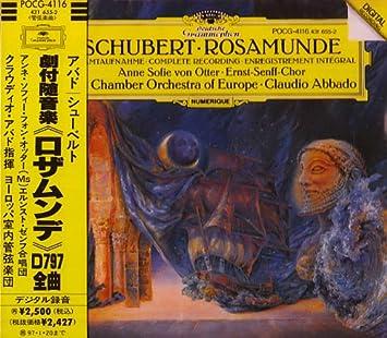 シューベルト : 劇付随音楽《ロザムンデ》全曲