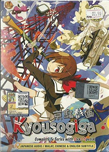 KYOUSOGIGA - COMPLETE TV SERIES DVD BOX SET ( 1-13 EPISODES + OVA + SPECIAL)
