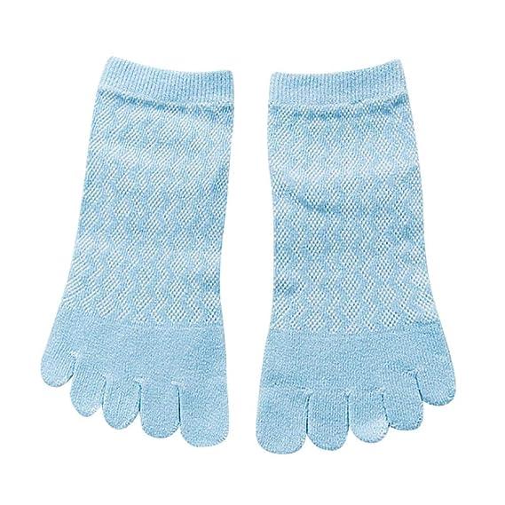 VJGOAL Moda casual de las mujeres Color sólido Transpirable Calcetines del dedo del pie de malla