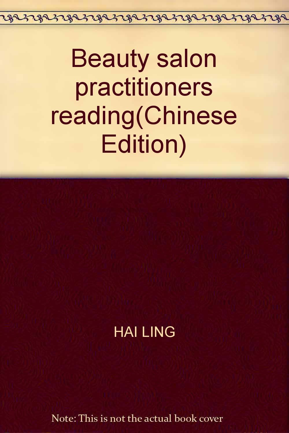 Download Beauty salon practitioners reading(Chinese Edition) pdf epub