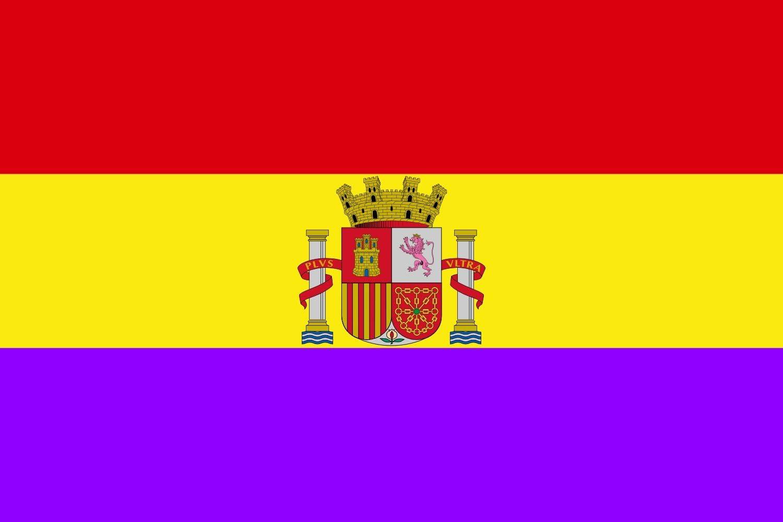 magFlags Bandera Large Versión Moderna de la Bandera Republicana ...