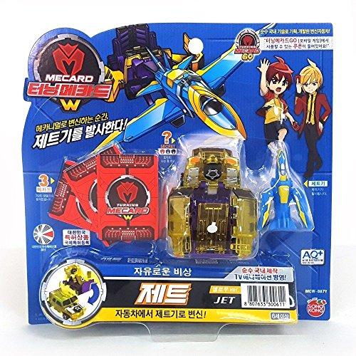 Turning Mecard W Jet Yellow Ver. Transforming Robot Car Toy Mecarnimal Sonokong