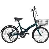 折りたたみ自転車 20インチ EB-003 シマノ6段変速 折りたたみハンドル フロントライト・カギ・カゴ付 ミニベロ