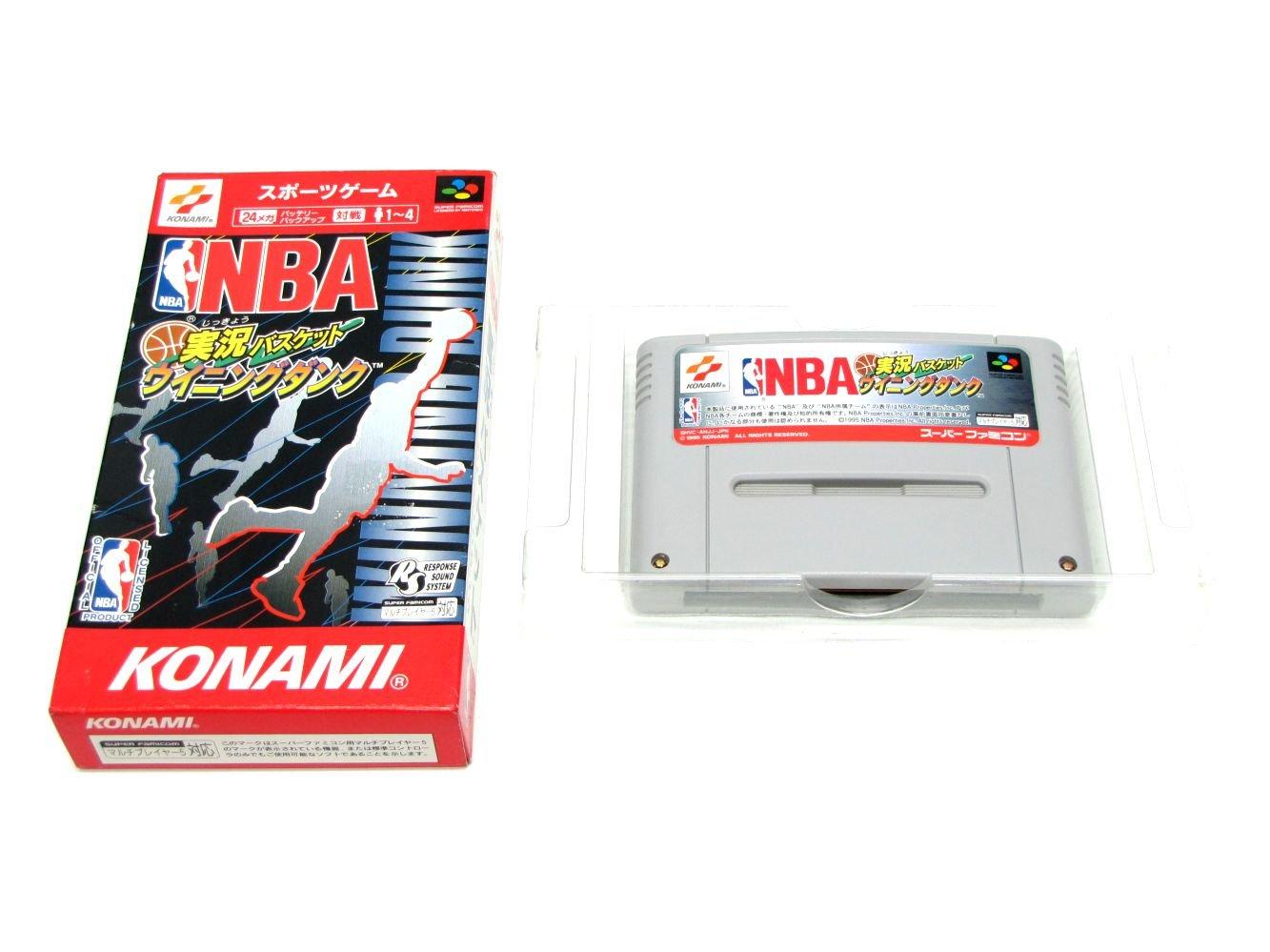 NBA実況バスケット ウイニングダンク B000068HX5