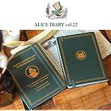 【 不思議の国のアリス】ART DECO 7321スケジュール帳 Vol.22 /Alice/Herald2種類》 (グリーン)