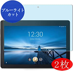 """【2 Pack】 Synvy Anti Blue Light Screen Protector for Lenovo Tab E10 10"""" Anti Glare Screen Film Protective Protectors [Not Tempered Glass]"""