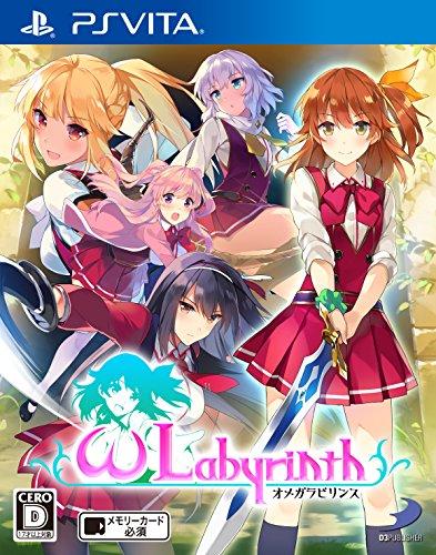 Omega labyrinth Japanese Ver.]()