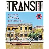 TRANSIT 2017年Vol.38 小さい表紙画像