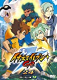 Animation - Inazuma Eleven Go 24 (Chrono Stone 12) [Japan DVD] GNBA-2052