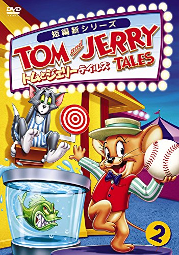 Animation - Tom And Jerry Tales Vol.2 [Japan DVD] 10005-82608