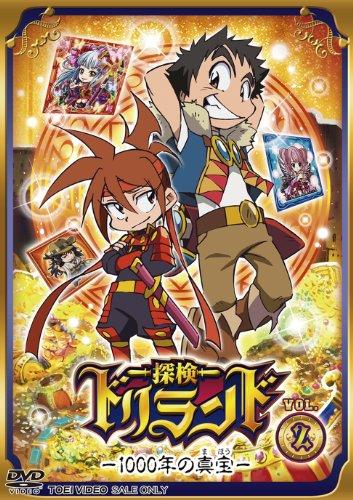 Animation - Tanken Driland 1000 Nen No Maho Vol.2 [Japan DVD] DSTD-8842