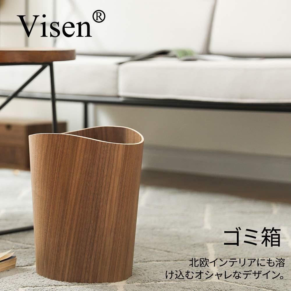 VISEN ゴミ箱 木製ゴミ箱 木目調ごみ箱 ダストボックス 天然木 9L大容量 北欧 シンプル デザイン インテリア 寝室のリビングルームのオフィスに適しています 約Φ23.5 x Φ19 x 30 cm (直辺 ダークブラウン)