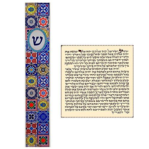 "Talisman4U Jewish MEZUZAH CASE with Prayer Scroll Hebrew Parchment Multicolor Mosaic Design Art Judaica Gift Door Mezuza Made in Israel 5"""