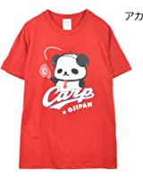 【GKB2352M】おじぱん X カープ コラボ Tシャツ