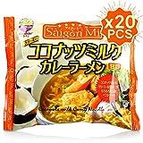 Cheap Saigon Mi Instant Curry Ramen Noodles, Vietnamese Style with Coconut Milk (Pack of 20)
