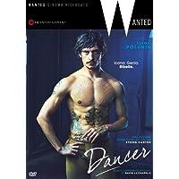 Dancer (DVD)
