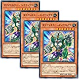 【 3枚セット 】遊戯王 日本語版 SOFU-JP009 ダイナレスラー・パンクラトプス (ノーマル)