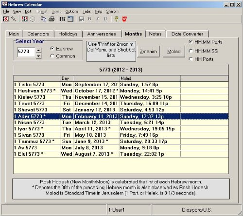 Daf Yomi Calendar.Amazon Com Interactive 600 Year Jewish Time Calendar Organizer