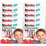 Kinder 健达 牛奶夹心巧克力4条装 50g*10(亚马逊自营商品, 由供应商配送)