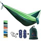 EverKing Double Camping Hammock - Two Persons Lightweight Nylon Portable Hammock, Best Parachute Double Hammock For Backpacking, Camping, Hiking, Travel, Beach, Yard