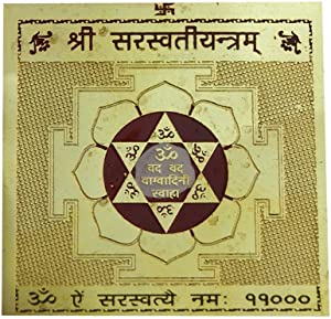 Aadhya Wellness Sree Goddess Saraswati Puja Yantra Pooja Meditation Prayer Temple Office Business Home Wall Décor Bring Luck for Financial Health and Material Prosperity
