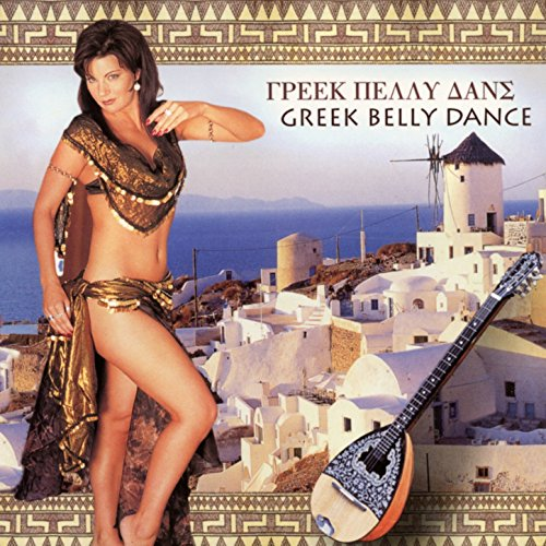 how to learn belly dance at home video download