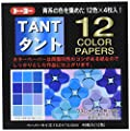 Japanese Tant Origami Paper- 12 Shades of Blue 6 Inch Square