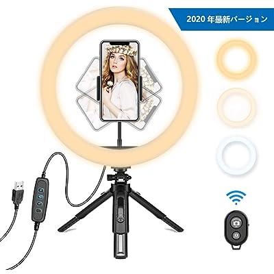 【Zoomに最適】OEARE 10インチLEDリングライト 三脚スタンド付き 送料込1,030円
