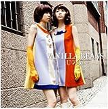 ユー・ラヴ・ミー(初回限定盤)(DVD付)