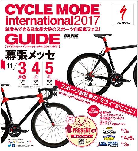CYCLE SPORTS 2017年12月号 画像 D