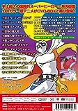 Animation - Seigi Wo Aisuru Mono Gekko Kamen DVD Box Vol.2 Second Part Mammoth Kong Series (4DVDS) [Japan DVD] LCDV-91066