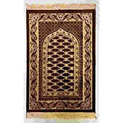 Islamic Prayer Rug Made in Turkey - Muslim Prayer Mat Janamaz for Salah Namaz