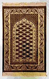 Amazon.com: Islamic Prayer Rug Made in Turkey - Muslim