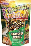 F.M. Brown's Tropical Carnival Gourmet Hamster and Gerbil Food with Fruits, Veggies, Seeds, and Grains, Vitamin-Nutrient Fortified Daily Diet, 5lb