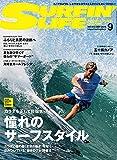 SURFIN'LIFE 2019年9月号